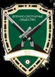 voo-skvo.ru